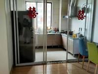 德建雅居东临中德公园城127平3室2厅任兴实验双学位可贷款